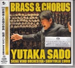 Yutaka Sado (conductor), Siena Wind Orchestra, Shinyukai Choir - Brass & Chorus [Limited Release] SACD (Japan Import)