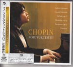 Nobuyuki Tsujii (piano) - Chopin [Limited Release] SACD (Japan Import)