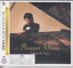 Nobuyuki Tsujii (piano) - Mozart Album [Limited Release] SACD (Japan Import)