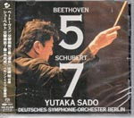 Yutaka Sado (conductor), Deutsches Symphonie-Orchester Berlin - Beethoven: Symphony No. 5 / Schubert: Symphony No. 8 [SACD Hybrid] (Japan Import)