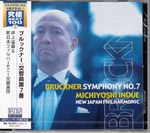 Michiyoshi Inoue (conductor), New Japan Philharmonic Orchestra - Bruckner: Symphony No. 7 [Blu-spec CD2] (Japan Import)