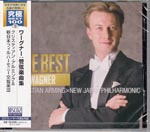 Christian Arming (conductor), New Japan Philharmonic Orchestra - Wagner: The Best [Blu-spec CD2] (Japan Import)