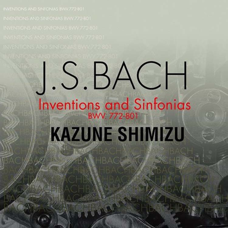 bach tow part invention analysis Js bach composed his 15 three-part inventions (he actually called them sinfonias) for keyboard at the same time as their 15 two-part counterparts they first appear along with the two-part inventions in the 1722 clavier-büchlein for wilhelm friedemann, bach's then pre-teen son, and then reappear, slightly revised, in an.