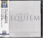 Michel Corboz (conductor), Ensemble Vocal et Instrumental de Lausanne - Faure: Requiem (Concert in Tokyo, 2005) [Blu-spec CD2] (Japan Import)
