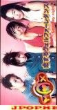 MAX - Koisuru Velfarre Dance-Saturday Night- (Japan Import)
