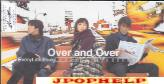 Every Little Thing - Over and Over  (Japan Import)