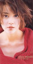 Arisa Mizuki - Eternal Message  (Japan Import)