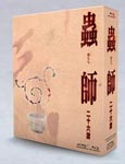 Animation - Mushishi 26 Tan Blu-ray Box BLU-RAY (Japan Import)