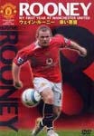 Soccer - MANCHESTER UNITED OFFICAL DVD ROONEY MY FIRST YEAR AT MANCHESTER UNITED Wayne Rooney Akai Akudo DVD (Japan Import)