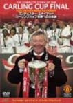 Soccer - MANCHESTER UNITED OFFICAL DVD THE COMPLETE STORY OF THE CARLING CUP FINAL PLUS UNITED'S ROAD TO CARDIFF DVD (Japan Import)