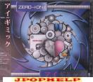ZERO->ONE - AIGIMMICK Single (Japan Import)