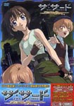 Animation - The Third - Aoi Hitomi no Shojo High Pellius Episode.6 [Limited Edition] DVD (Japan Import)