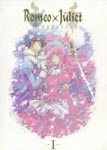 Animation - Romeo x Juliet Vol.1 DVD (Japan Import)