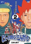 Animation - Pyu to Fuku! Jaguar Vol.2 DVD (Japan Import)