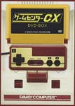 Variety - Game Center CX DVD Box DVD (Japan Import)