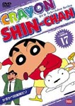 Animation - The TV Series Crayon Shin Chan 17 DVD (Japan Import)