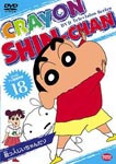 Animation - The TV Series Crayon Shin Chan 18 DVD (Japan Import)