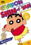 Animation - The TV Series Crayon Shin Chan 22 DVD (Japan Import)
