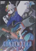 Animation - Mobile Suit Gundam SEED 1 DVD (Japan Import)