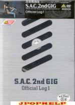 Animation - GHOST IN THE SHELL S.A.C. 2nd GIG Official Log 1 (Japan Import)