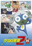 Animation - Keroro Gunso 2nd Season Vol.12 DVD (Japan Import)