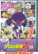 Animation - Keroro Gunso 2nd Season Vol.13 DVD (Japan Import)