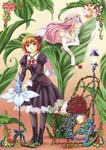 Animation - Kasimasi - Girl meets Girl Vol.5 DVD (Japan Import)