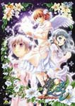 Animation - Kasimasi - Girl meets Girl Vol.7 DVD (Japan Import)