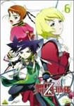 Animation - My Otome 6 (Japan Import)