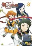 Animation - My Otome 8 DVD (Japan Import)