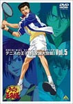Animation - Tennis no Ohjisama (The Prince of Tennis) Original Video Animation Zenkoku Taikai hen Vol.5 DVD (Japan Import)
