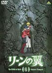 Animation - Rean-wings 6 DVD (Japan Import)