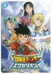 Animation - Beet The Vandel Buster Vol.6 DVD (Japan Import)