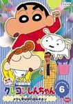 Animation - Crayon Shin Chan The TV Series - The 7th Season 6 DVD (Japan Import)