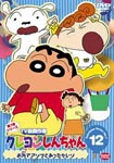 Animation - Crayon Shin Chan The TV Series - The 7th Season 12 DVD (Japan Import)