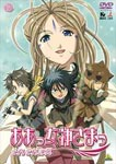Animation - Ah! My Goddess Sorezore no Tsubasa Vol.7 DVD (Japan Import)