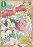 Animation - Himesama Goyojin Vol.1 DVD (Japan Import)