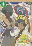 Animation - Himesama Goyojin Vol.4 DVD (Japan Import)