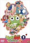 Animation - Keroro Gunso Selection Chotto Dake yo 2 DVD (Japan Import)