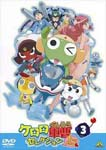 Animation - Keroro Gunso Selection Chotto Dake yo 3 DVD (Japan Import)