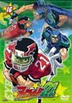 Animation - Eyeshield21 Vol.16 DVD (Japan Import)
