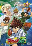 Animation - Eyeshield21 Vol.23 DVD (Japan Import)
