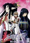 Animation - Tsubasa Chronicle Second Series Vol.3 DVD (Japan Import)