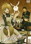 Animation - Tsubasa Chronicle Second Series Vol.6 DVD (Japan Import)