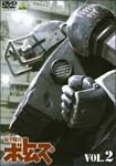 Animation - Armored Trooper VOTOMS Vol.2 DVD (Japan Import)