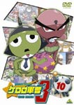 Animation - Keroro Gunso 3rd Season Vol.10 DVD (Japan Import)