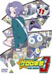 Animation - Keroro Gunso 3rd Season Vol.11 DVD (Japan Import)