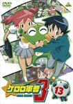 Animation - Keroro Gunso 3rd Season Vol.13 DVD (Japan Import)
