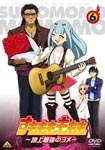 Animation - Sumomo mo Momo mo - Chijo Saikyo no Yome 6 DVD (Japan Import)