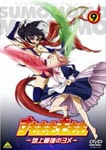 Animation - Sumomo mo Momo mo - Chijo Saikyo no Yome 9 DVD (Japan Import)